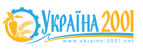 Україна 2001